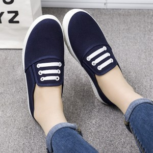 Women Comfortable Work Canvas Shoes